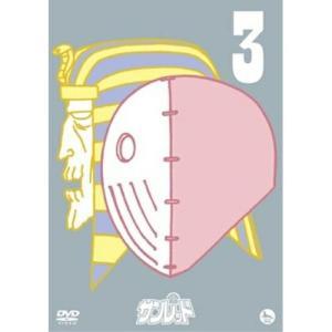 DVD/TVアニメ/天体戦士サンレッド 3