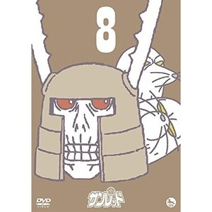 DVD/TVアニメ/天体戦士サンレッド 8