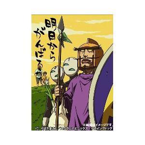 DVD/TVアニメ/天体戦士サンレッド 9