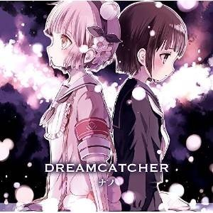 DREAMCATCHER (歌詞付) (アニメver.) ナノ 発売日:2016年11月2日 種別:...
