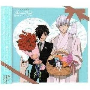 レンタルマギカ Special Gift 愛のアルバム〜for ♀ CD
