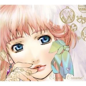 CD/アニメ/マクロスF コズミックキューン
