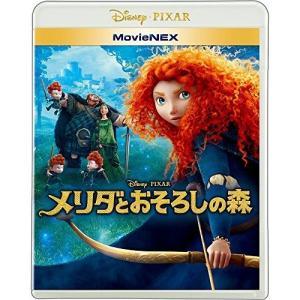 BD/ディズニー/メリダとおそろしの森 MovieNEX(Blu-ray) (Blu-ray+DVD...