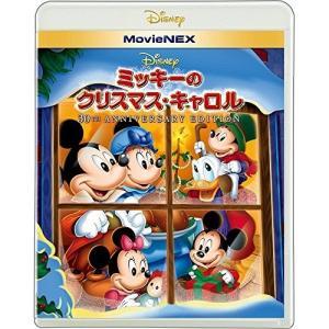 BD/ディズニー/ミッキーのクリスマス・キャロル 30th Anniversary Edition ...