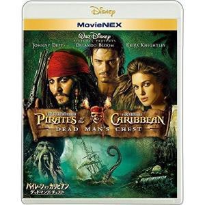 BD/洋画/パイレーツ・オブ・カリビアン/デッドマンズ・チェスト MovieNEX(Blu-ray)...