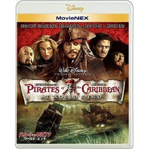 BD/洋画/パイレーツ・オブ・カリビアン/ワールド・エンド MovieNEX(Blu-ray) (B...