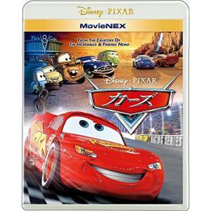 カーズ MovieNEX(Blu-ray) (Blu-ray+DVD) ディズニー 発売日:2014...