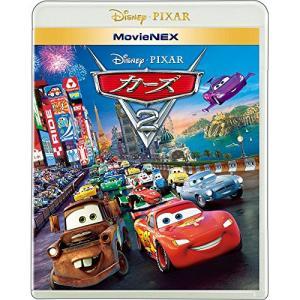 BD/ディズニー/カーズ2 MovieNEX(Blu-ray) (Blu-ray+DVD)