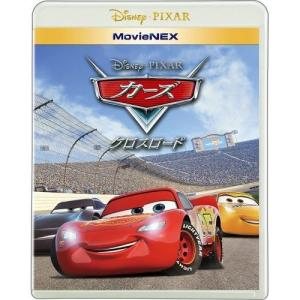 BD/ディズニー/カーズ/クロスロード MovieNEX(Blu-ray) (本編Blu-ray+特...