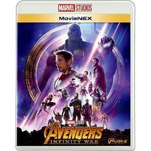 アベンジャーズ/インフィニティ・ウォー MovieNEX(Blu-ray) (Blu-ray+DVD...