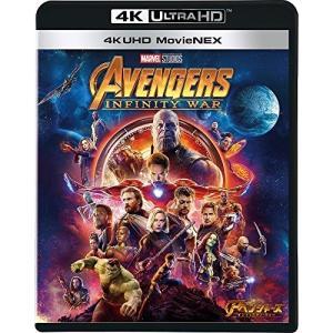 アベンジャーズ/インフィニティ・ウォー MovieNEX (4K Ultra HD Blu-ray+...