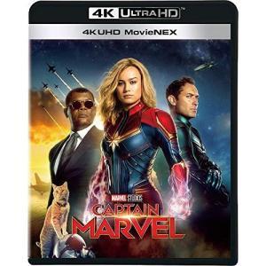 BD/ブリー・ラーソン/キャプテン・マーベル MovieNEX (4K Ultra HD Blu-r...