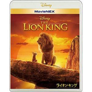 BD/ディズニー/ライオン・キング MovieNEX(Blu-ray) (Blu-ray+DVD)