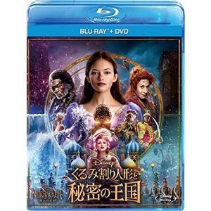 くるみ割り人形と秘密の王国(Blu-ray) (Blu-ray+DVD) 洋画 発売日:2019年3...