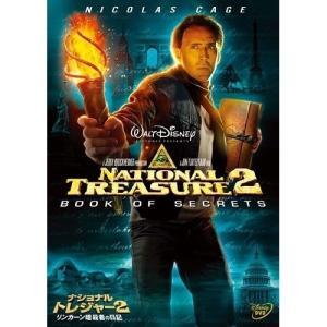 ナショナル・トレジャー2/リンカーン暗殺者の日記 洋画 発売日:2009年11月18日 種別:DVD
