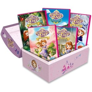 DVD/ディズニー/ちいさなプリンセス ソフィア プリンセス・ボックス (数量限定版)