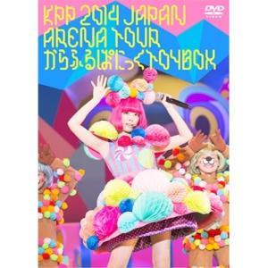 DVD/きゃりーぱみゅぱみゅ/KPP 2014 JAPAN ARENA TOUR きゃりーぱみゅぱみゅのからふるぱにっくTOY BOX