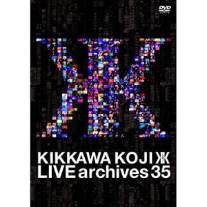 DVD/吉川晃司/LIVE archives 35