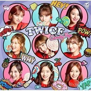 CD/TWICE/Candy Pop (通常盤)の関連商品5