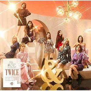 CD/TWICE/&TWICE (通常盤)