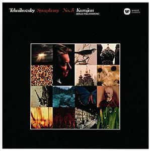 CD/ヘルベルト・フォン・カラヤン/チャイコフスキー:交響曲 第5番 (HQCD)