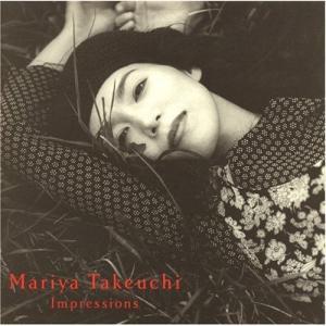 Impressions 竹内まりや 発売日:1999年6月2日 種別:CD