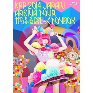 BD/きゃりーぱみゅぱみゅ/KPP 2014 JAPAN ARENA TOUR きゃりーぱみゅぱみゅのからふるぱにっくTOY BOX(Blu-ray)