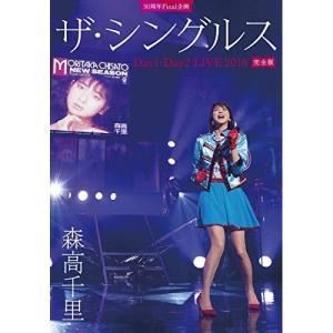 BD/森高千里/30周年Final企画 ザ・シングルス Day1・Day2 LIVE 2018 完全版(Blu-ray) (初回限定版)