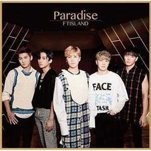 CD/FTISLAND/Paradise (CD...の商品画像