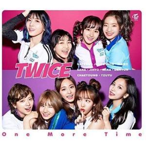 CD/TWICE/One More Time (CD+DVD) (初回限定盤B) surpriseweb