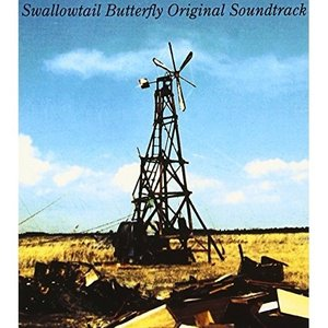 Swallowtail Butterfly Original Soundtrack オリジナル・サウ...