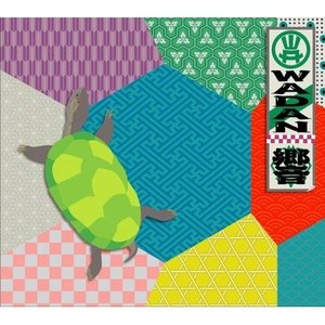 CD/オムニバス/WADAN〜響