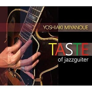 ★CD/宮之上貴昭トリオ/TASTE of jazzguitar surpriseweb