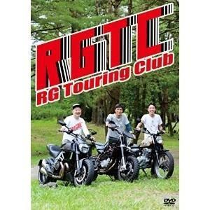 ■タイトル:RGツーリングクラブ ■アーティスト:趣味教養 (レイザーラモンRG、徳井義実、福田充徳...