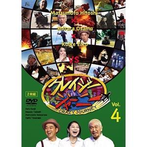DVD/趣味教養/クレイジージャーニー vol.4