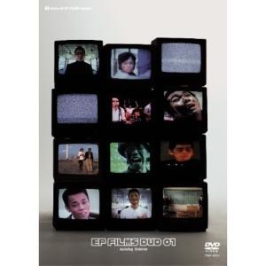 DVD/国内オリジナルV/EP FILMS DVD 01
