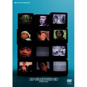 DVD/国内オリジナルV/EP FILMS DVD 03