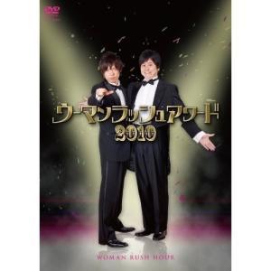 DVD/趣味教養/ウーマンラッシュアワード2010...