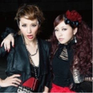CD/YU-A feat.MUNEHIRO/CHANGE (CD+DVD) (初回限定生産盤)