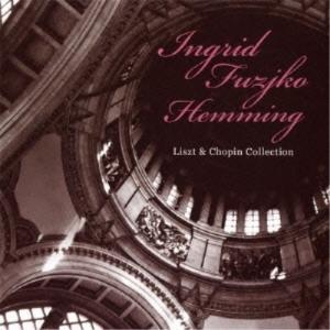 CD/イングリット・フジコ・ヘミング/リスト&ショパン コレクション|surpriseweb