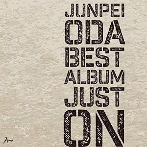 ★CD/小田純平/小田純平ベスト・アルバム〜Just On〜