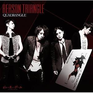 ■タイトル:REASON TRIANGLE (DVD付) (初回限定盤) ■アーティスト:QUADR...