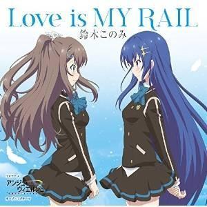 鈴木このみ/Love is MY RAIL 通常盤   CD
