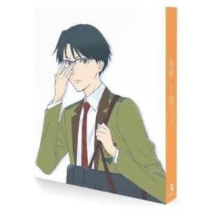 多田くんは恋をしない 3(Blu-ray) TVアニメ 発売日:2018年8月24日 種別:BD  ...