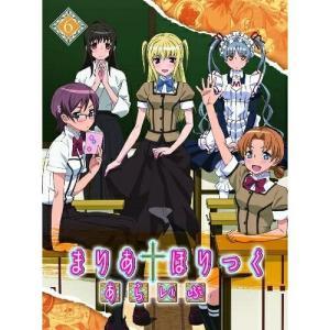 ■タイトル:まりあ†ほりっく あらいぶ 第6巻(Blu-ray) ■アーティスト:TVアニメ (遠藤...