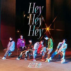 Hey Hey Hey (通常盤) 超特急 発売日:2019年6月10日 種別:CD