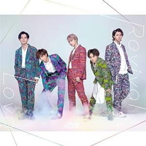 Revival Love (通常盤) 超特急 発売日:2019年11月20日 種別:CD