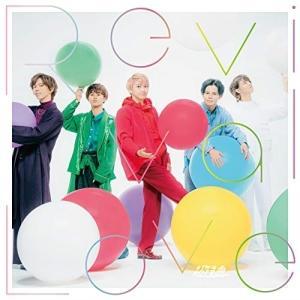 Revival Love (Pastel Shades盤) 超特急 発売日:2019年11月20日 ...