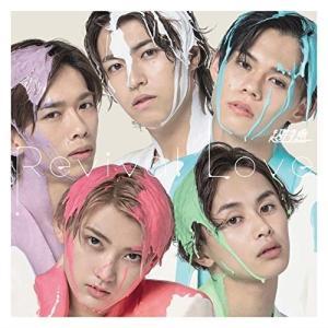 Revival Love (Shine Bright盤) 超特急 発売日:2019年11月20日 種...