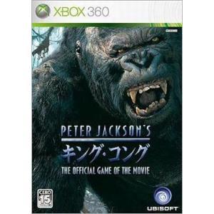 中古XBOX360ソフト Peter Jackson's キング・コング オフィシャル ゲーム オブ ザ ムービー|suruga-ya